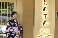 広州で咲き誇る、日本料理店「蘭鰻」オープン