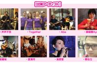 チャリティーライブ「家-JIA-」広州で開催