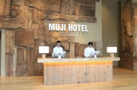 深圳で旅行生活体験「MUJI HOTEL SHENZHEN」