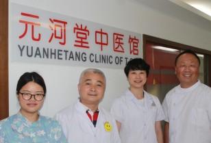 深圳で日本同様の医療サービス「BANDOUSHIクリニック」