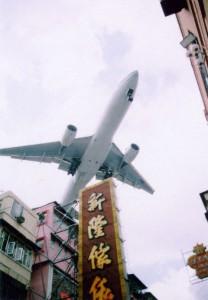 KaiTakAirport-2