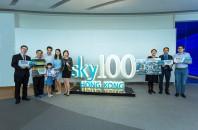 香港を一望「SKY100 100% True HONG KONG」西九龍
