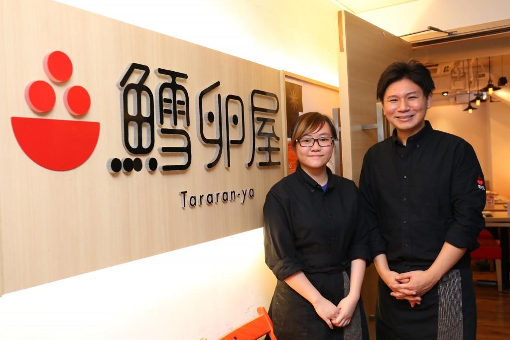 副総経理・廣瀬氏(写真右)「カフェ営業を始め、更に進化した鱈卵屋をぜひ見にいらしてください!」