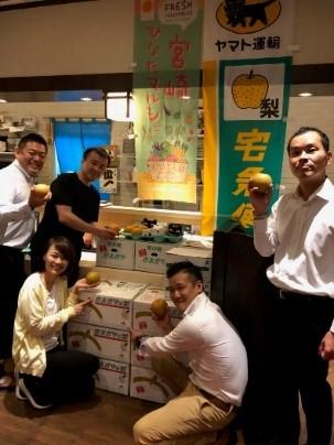 NANA FARM、香港ヤマト運輸、元気一杯が手を取り合い開催された。