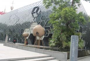 デザインをテーマにした「華・美術館 Hua Art Museum」深圳