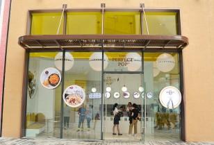 フランス発ポップコーン店オープン「THE PERFECT POP」深圳