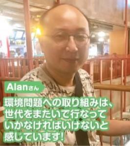 Capture_P11 eco_663 v2-01_Alan