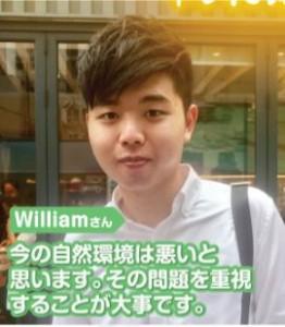 Capture_P11 eco_663 v2-01_Willam