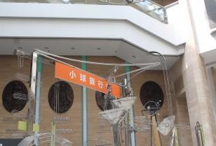 子供の興味を「深圳科学館 Shenzhen Science Museum」