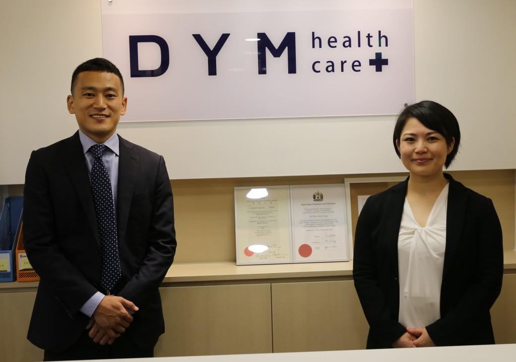 DYMヘルスケア 大西氏と日経中国(香港)荒川 友理氏