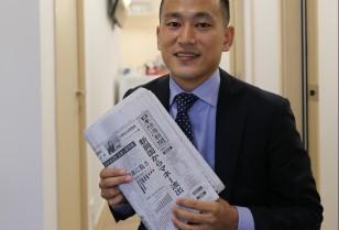 紙から多業種の情報収集!朝食とともに「日経新聞」