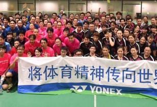 第29回華南交流会、11月10日開催!