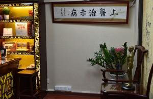 宏福診所_5