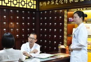 漢方医学診療を体験レポ「ヒールフォートクリニック」広州