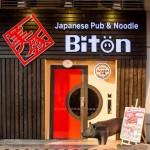 Biton_1
