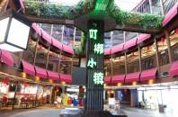 深圳にある新興創意文芸の町「叮梆小鎮」