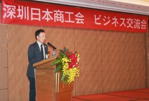 今年も大成功!ビジネス交流会「深圳日本商工会」