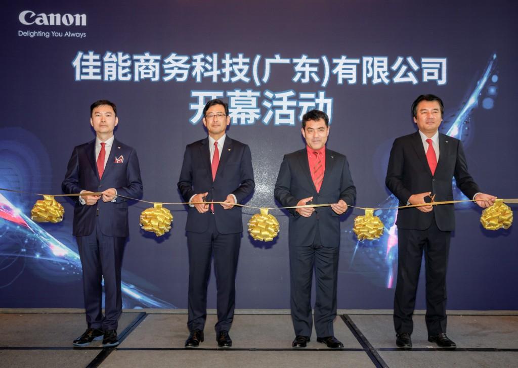 左からフィリップ・チャン氏、守永氏、キヤノン(中国)上級副社長の奥山氏、同社中島華南地域本部長によるテープカット