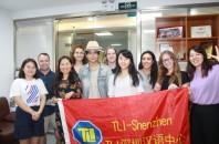 ゼロから学ぶ!目から鱗の中国語学習!第1回「TLI深圳語学中心」