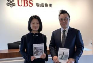 2019年の経済予測を発表「UBS」