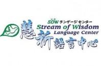 「小巴」SOWランゲージセンターの広東語講座