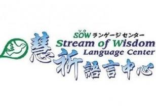 「香港の新鮮な魚介類」SOWランゲージセンターの広東語講座