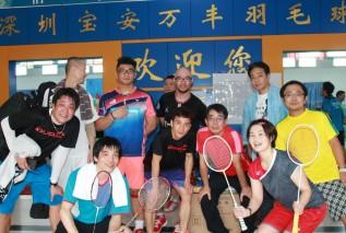 第30回YONEX杯争奪「華南バドミントン交流大会」 in 沙井
