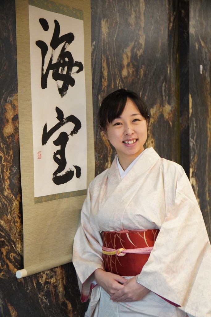 6. Ms.Kuwa