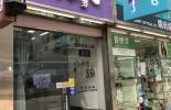 僕の香妻交際日記 第35回「香港でオススメのヘアーサロン」