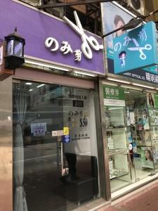 第35回香妻日記_のみ