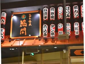 687_葱間(2)