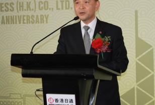 香港日通、40周年記念式典を開催