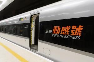 Vibrant Express exterior_2