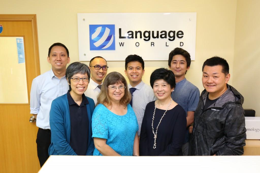 691_Language World_Photo