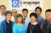 今すぐ始める語学習得 前編「Language World」湾仔