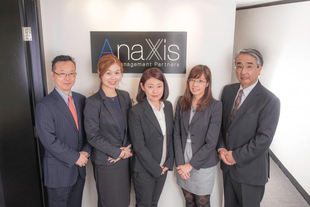 Group photo (アナシス香港)