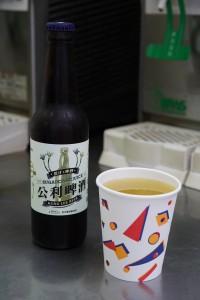 9. 公利真料竹蔗水03