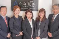 PPWビジネス通信 × アナシス Vol.25