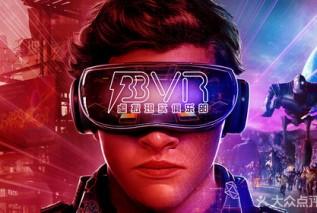 VR特集 ~VRって、何?!~ Part 4