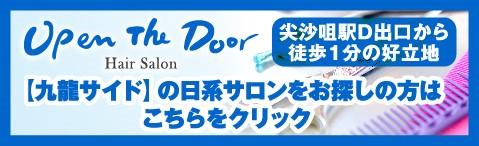 Open-the-door1.jpg