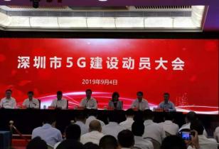 深圳経済情報