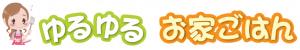 suzuki_column