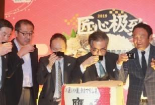 広州・福岡締結友好城市40周年記念「福岡美食フェア」