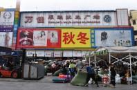 世界の衣服は広州から Part1