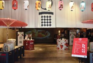 日本の実店舗が直接監修「yokocho上横町・日本食街」深セン