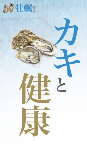 P24 Oyster 728