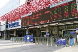 「日本人から見た現状 in 広州」NEVER MIND 何があっても没問題!