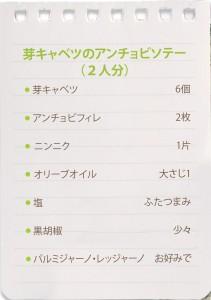 P13 Health _KIREI_729