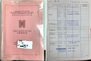 香港の「健康院」でもらえる母子手帳(女子はピンクで、男子はブルー)。 予防接種などのスケジュールは全てこちらに記載されているため、それに従えば大丈夫! 日本と違い、これを高校卒業まで使う!
