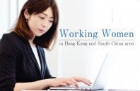 Working Woman特集 PartⅡ
